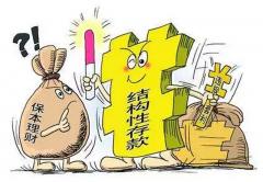 """广西摆账公司:""""假结构""""变相高息揽储,结构性存款迎强监管"""