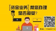 广西企业摆账如何操作?